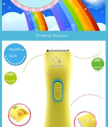 electric baby hair clipper blade wholesale