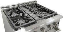 Save On Commercial Ranges - Gas, Induction, Hot Plates, & More