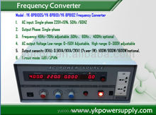 YK-BP80005 frequency converter digit programmable programmable 110v to 220v 500VA Variable Frequencyconverter