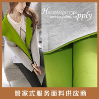 2016 high quality NEW fashion lady fabric for winter/ T/R burn out ground fabric, heather grey scuba fabric