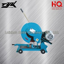 Manual Metal Saw