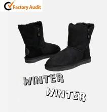 Men snow boot