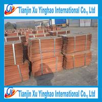 for sale copper cathode 99.99% copper price per kg 1
