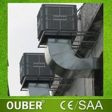 Alta calidad exterior enfriador de aire, agua de refrigeración del refrigerador, taller sistema de ventilación en el precio barato