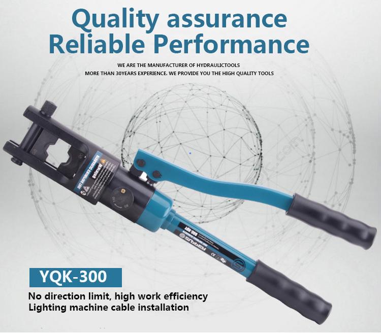 YQK-300-1.png