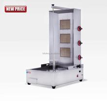 3 burners oven gas chicken shawarma machine price for sales