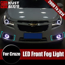 KUST Car Exterior Accessories 10W LED Front Fog Light For Cruze 2009 To 2014 Fog Lamp For Cruze For Chevrolet