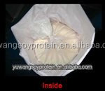 high stability soy protein isolate halal certified