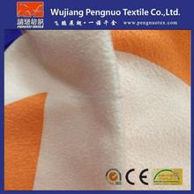 polyester shower curtain fabric/micro peach fabric/microfiber fabric