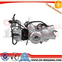 100CC Cub Motorcycle Engine Complete Assy Kit For C100 WAVE100