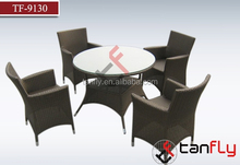 comfortable popular design furniture wicker dining chairs and table