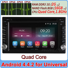 Ownice Quad Core Pure Android 4.4.2 car radio 2-din Support OBD DVR Built-in Wifi