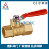 TMOK ppr plastic ball valve with steel core