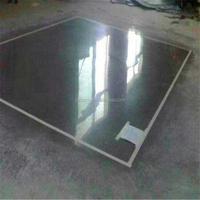 floor hardener and flooring glue