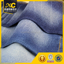 free samples cost of yarn dyed denim jeans fabric