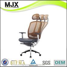 Fashion most popular ergonomic mesh office desk chair