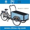 family cargo bike/cargo bike for kids/Dutch tricycle