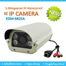 H264 2.0 Megapixel CMOS 80M IR Waterproof surveillance IP video camera (1080P), Plug and Play easy to install