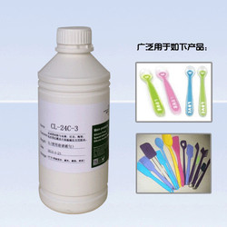 moisture curing olyurethane sealant for car front glass repair