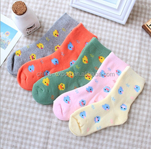 A812 2015 COTTON wholesale children fashion cute thicken keeping warm little duck towel socks