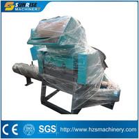 Used plastic PE PP film crusher & waste plastic film crusher
