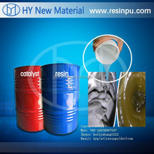 high quality PU resin for safety shoe sole