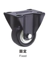 PU foam ,black alloy wheels