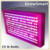 New technology GrowSmart 1200w led indoor grow lighting