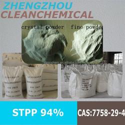 STPP 57%P2O5 for ceramic & detergent use ( all grade )