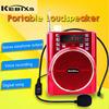Multifunctional portable loud speaker support USB, TF CARD, FM RADIO & VOICE RECORDING, Model No.: K26