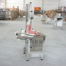 factory produce and sell beef steak making machine JG-Q400H