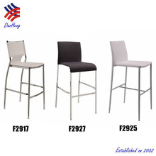Genuine Leather High Chair Bar Stool