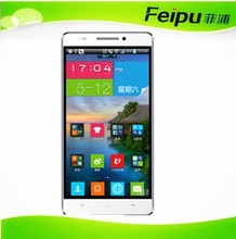 """very big screen 5.5""""QHD smart mobile phone wiith MTK6582 1.3GHz Quad Core"""