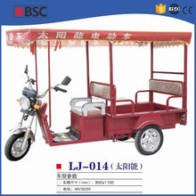 high quality tricycle differential for passenger transportation
