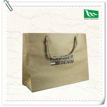 Kraft Paper Bag With Handles Shopping Packaging brown paper bag