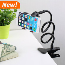 Universal Lazy Mobile Phone Clip Holder Desk Bed Stand Bracket Flexible Rotating Mount For 6.5 inches below Phone XJJ0205
