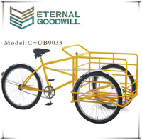 26INCH Three wheel Cargo Tricycle UB9033/steel frame Heavy Duty Industrial Tricycle for Delivery Cargoes in Factory Industrial