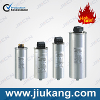 Low Voltage Power Capacitor ( Cylindrical Type)