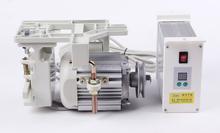 motor for Pegasus W500 basic model flat-bed interlock sewing machine motor price competitive