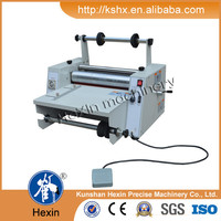 high quality double sides cold laminator