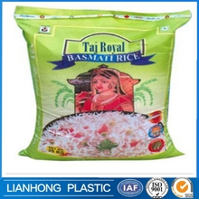 Factory OEM&ODM bopp laminated pp woven bags for rice