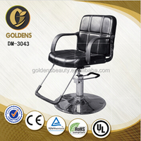 hair styling salon barber chair price (DM-3043)