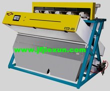 CCD raisin color sorting machine good quality and best price