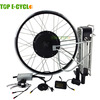 Top E-cycle 48v 1000w rear wheel electric bike conversion kit with battery