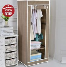 bedroom furniture wardrobes for small spaces