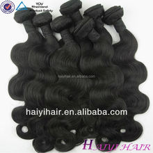 Thick Ends! Unprocessed Grade 5A 6A 7A Outres Brazilian Hair