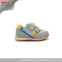 2015 New Style Kids Summer Cheapest Shoes World
