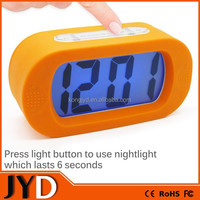 JYD- DAC17 2015 New Easy Setting Silicone Protective Cover Digital Silent LCD Large Screen Desk Bedside Alarm Clock with Snooze