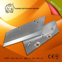 HSS/TCT/SS paper cutting knife/blade