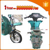 hot selling popular model electric tricycle for disabled with colorful body